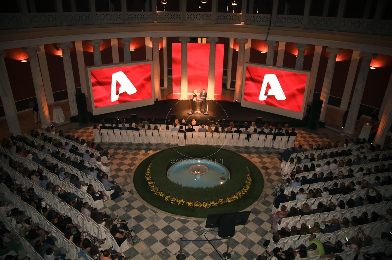 Alpha_Παρουσίαση προγράμματος (2)