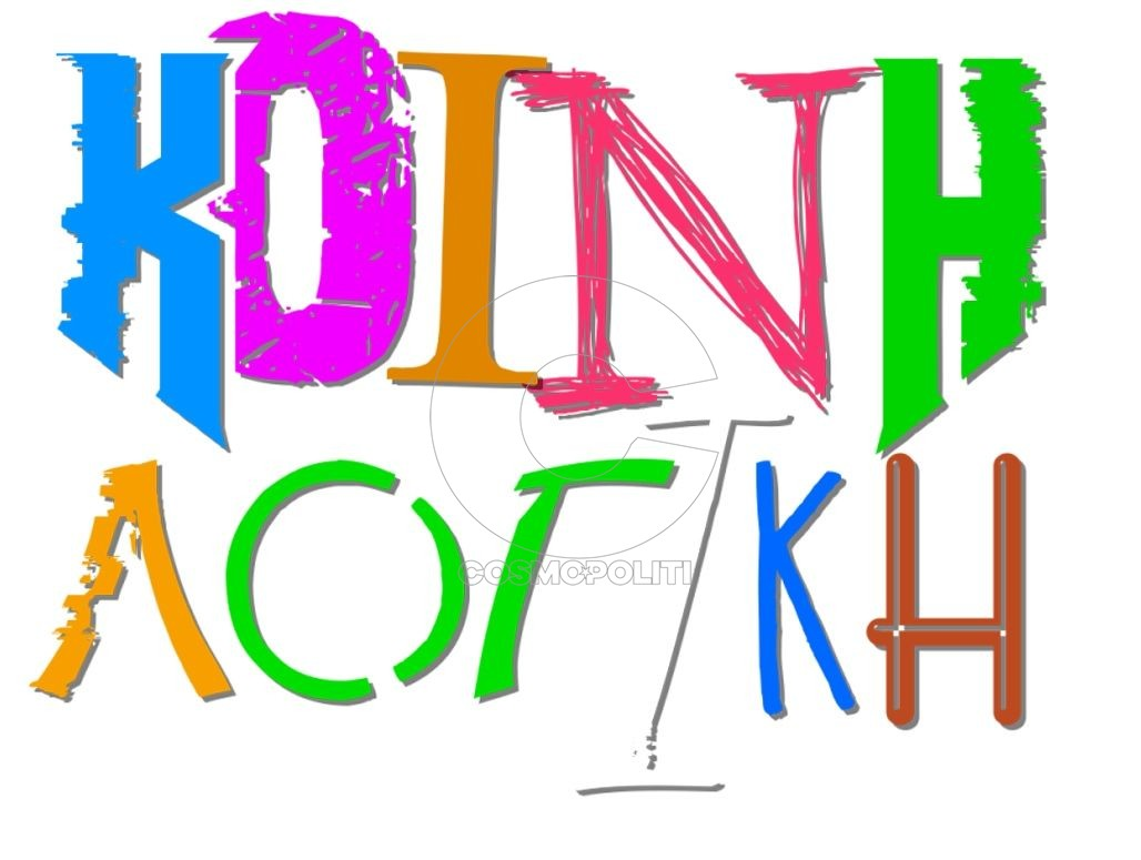 KOINH_LOGIKH_LOGO