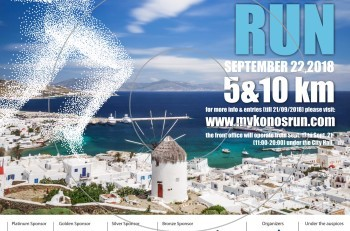 Όλα έτοιμα για το Mykonos Run 2018