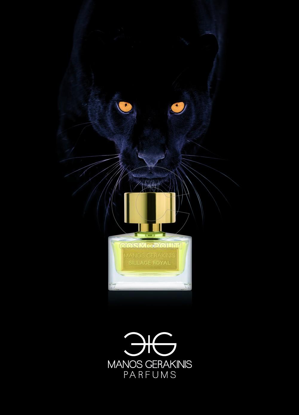 Manos Gerakinis Parfums campaign EG MED