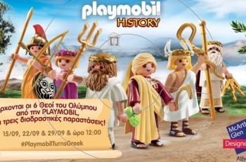 Εκπλήξεις για όλη την οικογένεια και Playmobil που …ζωντανεύουν στο εκπτωτικό χωριό McArthurGlen