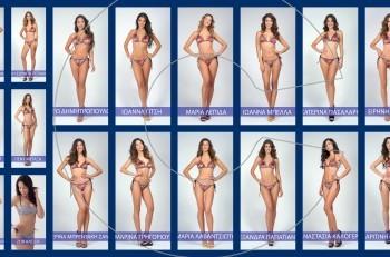 Αυτές είναι οι 18 φιναλίστ για το διαγωνισμό Star Hellas / Miss Hellas / Miss Young 2018