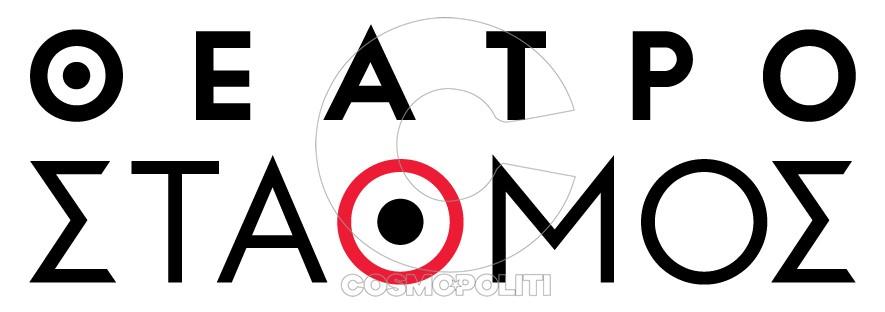stathmos_logo