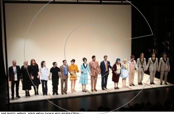 """Πρεμιέρα στο Εθνικό Θέατρο: """"Ξύπνα Βσίλη"""" του Δημήτρη Ψαθά σε σκηνοθεσία Άρη Μπινιάρη"""