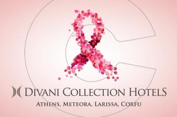 Ο Όμιλος Ξενοδοχείων Διβάνη στηρίζει την Παγκόσμια Εκστρατεία Ενημέρωσης για τον Καρκίνο του Μαστού
