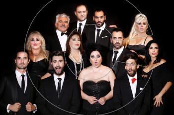 Μπαμπά μην ξαναπεθάνεις Παρασκευή: 11ος χρόνος στο Θέατρο Ριάλτο