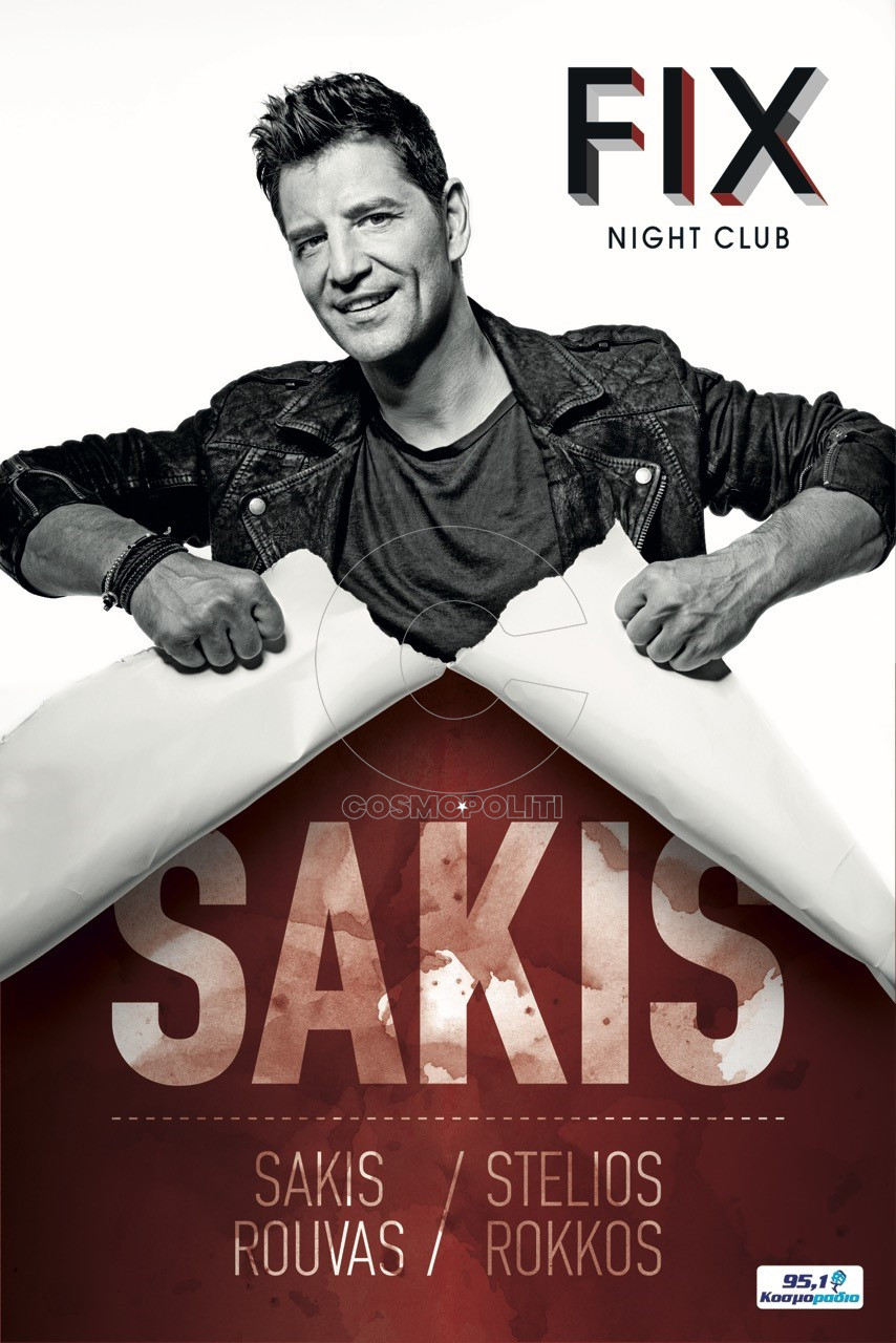 Sakis_Fix