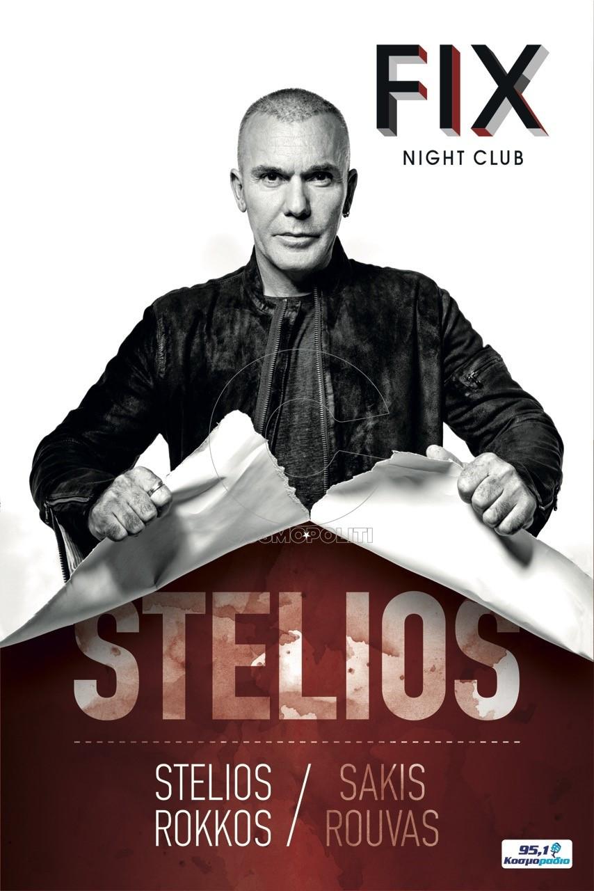 Stelios_Fix
