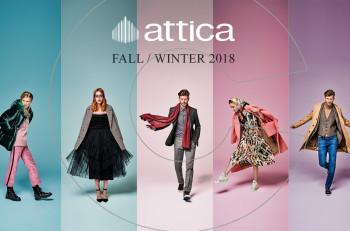 Fall/Winter συλλογές των διάσημων designer brands στη νέα καμπάνια του attica