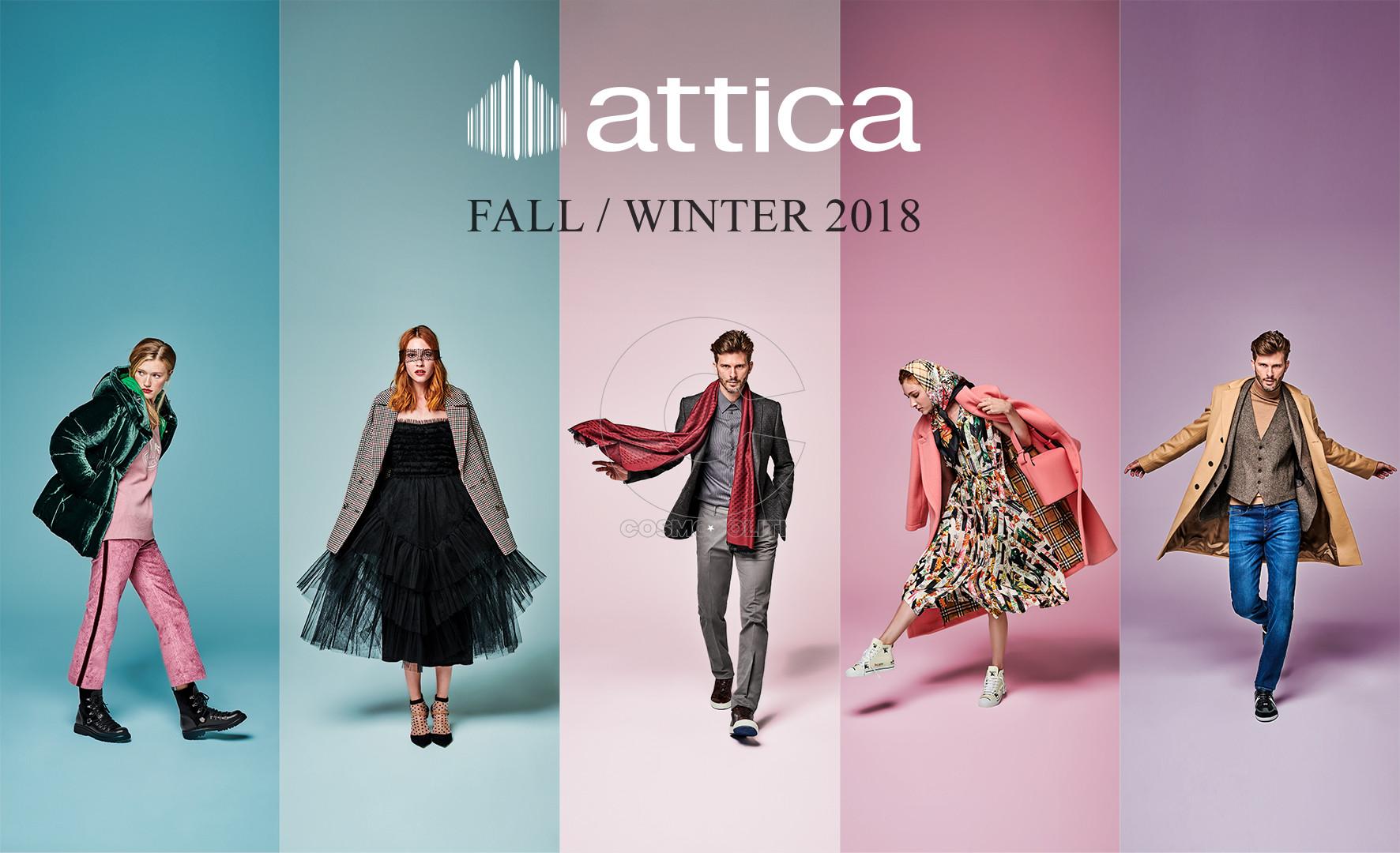 attica FW 2018 Collections