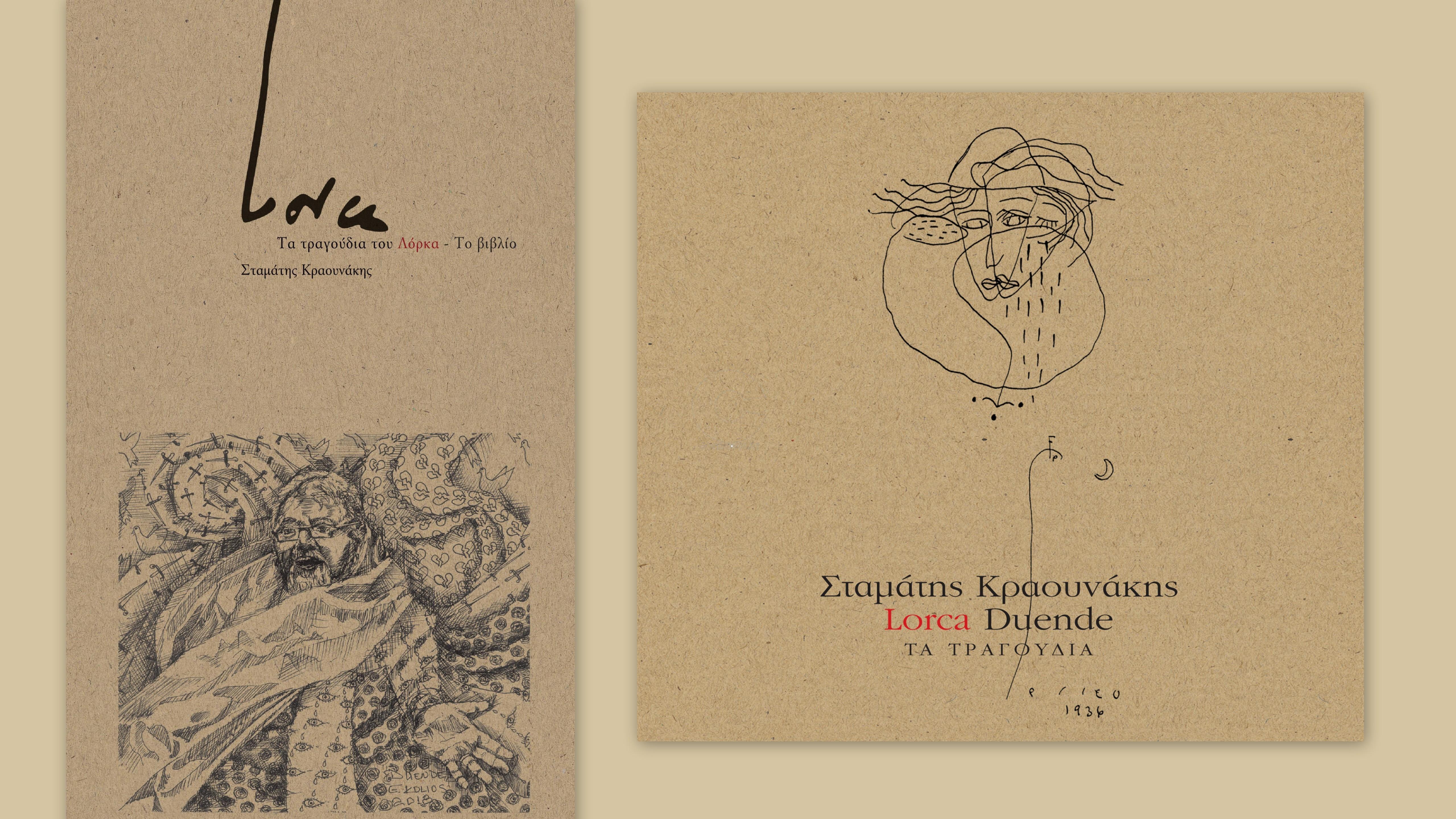 cd+book