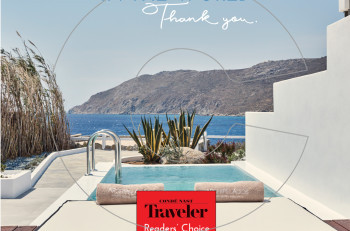 6  συνεργαζόμενα ξενοδοχεία της HotelBrain ανάμεσα στα 20 καλύτερα σε Ελλάδα και Τουρκία