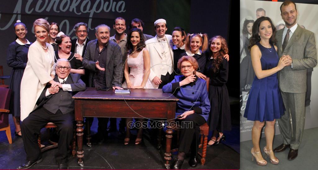 """3ba53a3272bf Όσα μάθαμε στη συνέντευξη τύπου για τα """"Χτυποκάρδια στο θρανίο"""" στο θέατρο   Ηβη - Cosmopoliti.com – Χριστίνα Πολίτη"""