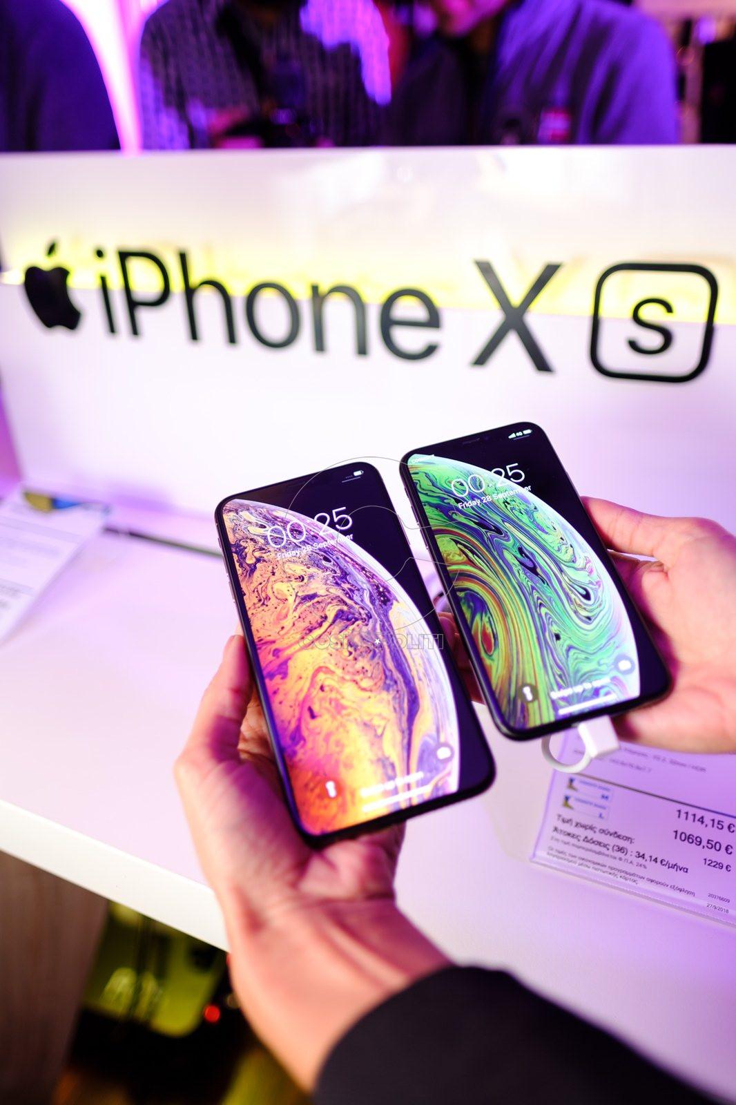 COSMOTE_iPhoneXs 4