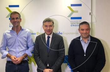 Συνεργασία της HOPEgenesis με την Περιφέρεια Στερεάς Ελλάδας