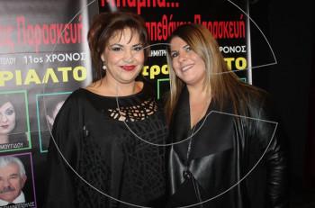 Family affairs: η Μαρία Φιλίππου με την αδελφή της Έφη -Αποκλειστικές φωτογραφίες-