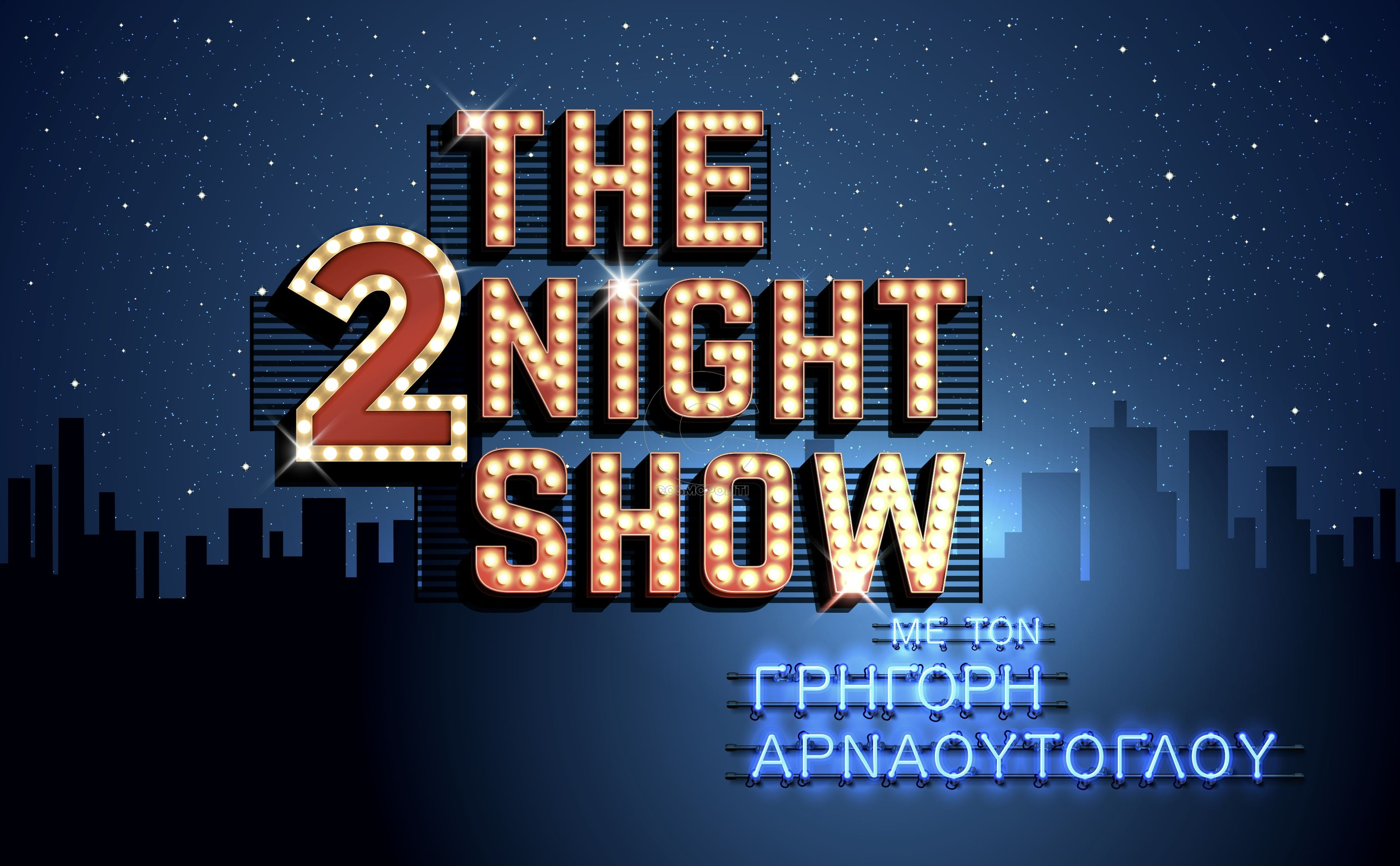 LOGO_The 2Night Show - Αντιγραφή