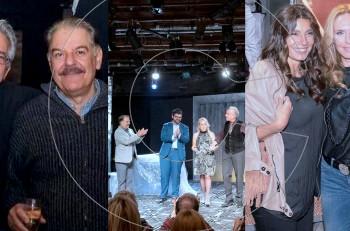 Ο Ιατροδικαστής ή Στη μνήμη της 'Ελλης Λαδά: επίσημη πρεμιέρα στο θέατρο Αλκμήνη
