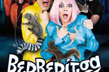 Βερβερίτσα: η νέα φαρσοκωμωδία του Νίκου Μουτσινά στο θέατρο Βρετάνια