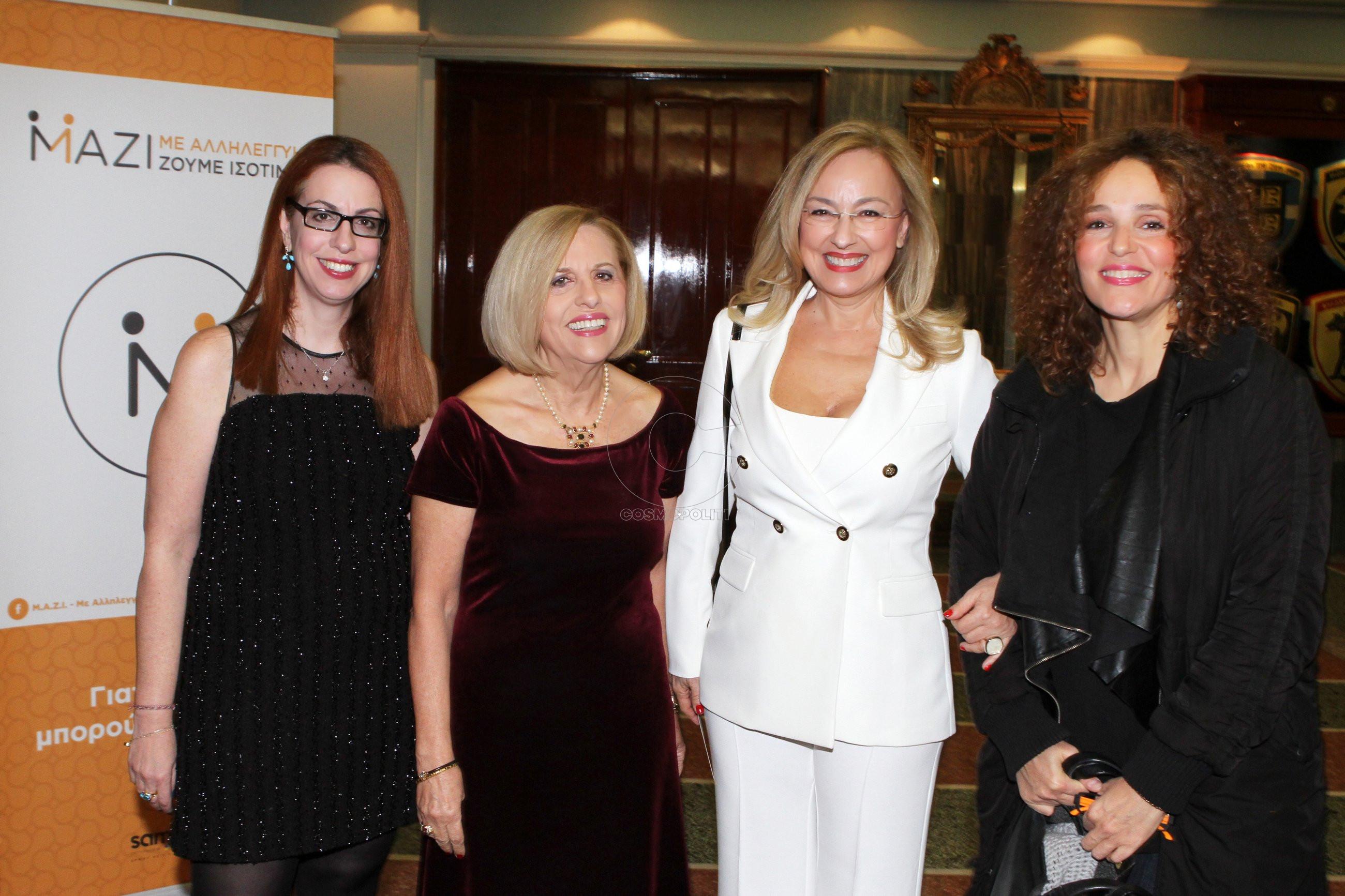 Ελγκα και Λόλα Νταϊφά, Αλεξάνδρα Γωγούση, Εύη Σιαμαντά