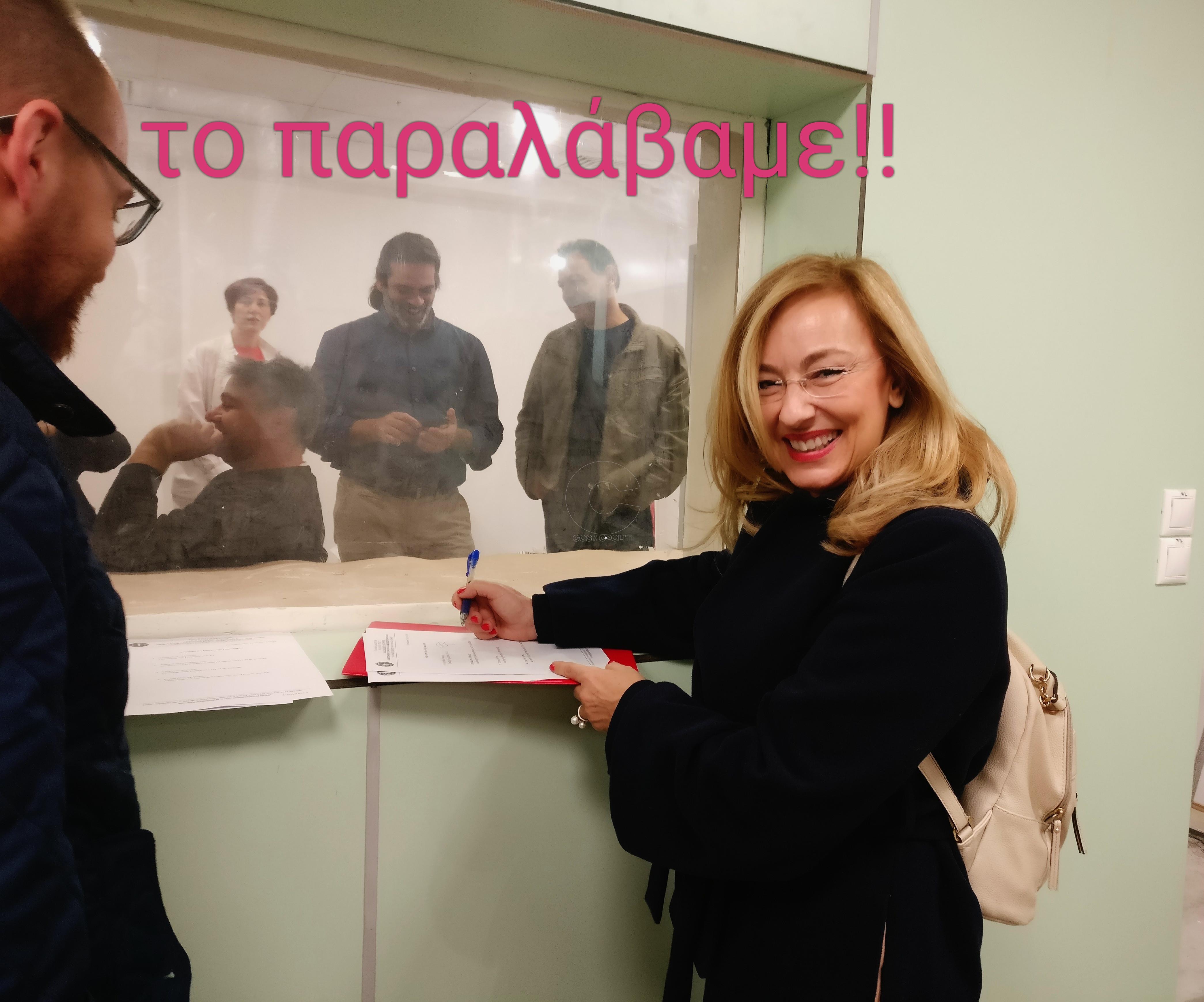 Η Πρόεδρος του ΜΑΖΙ Αλεξάνδρα Γωγούση υπογράφει την παράδοση