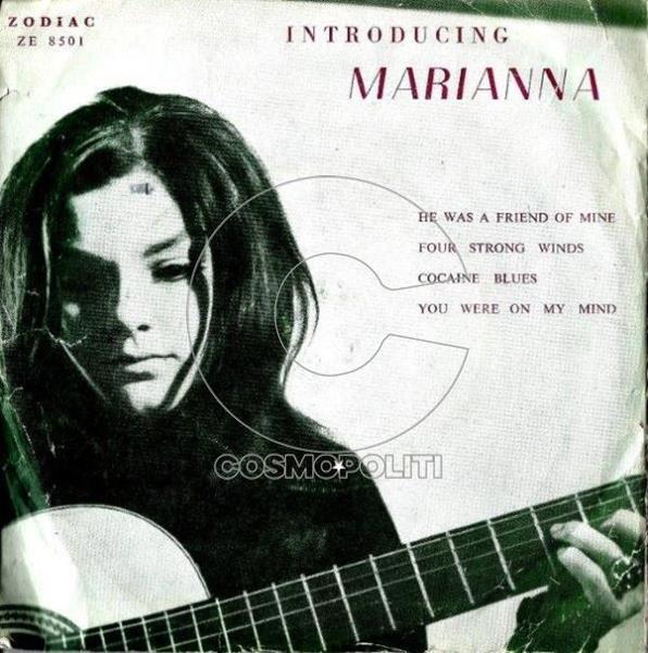 ΜΑΡΙΑΝΝΑ-ΤΟΛΗ-8 (Copy)