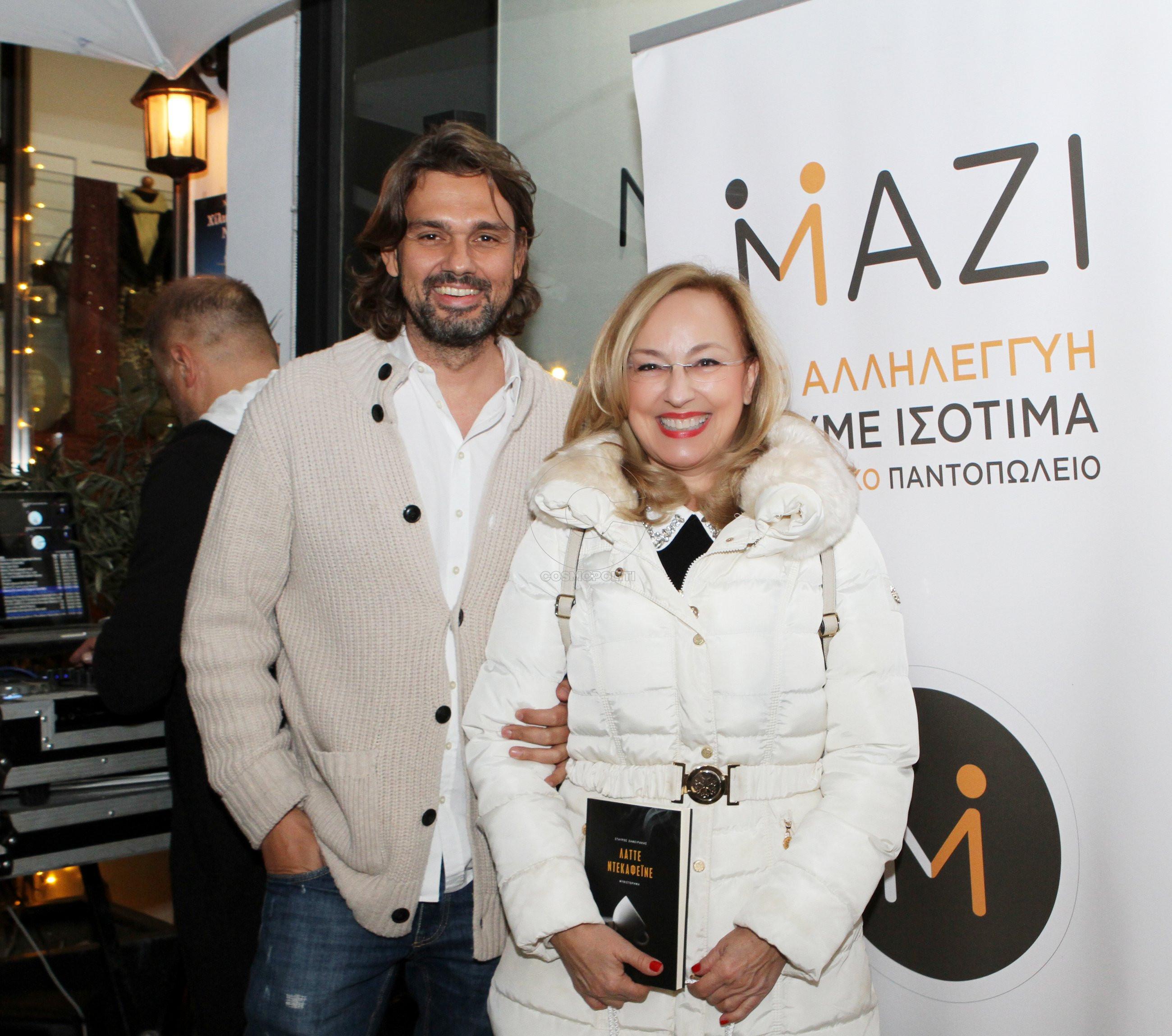 3 Ο συγγραφέας Σταύρος Ζαφειράκης με την Πρόεδρο του ΜΑΖΙ Αλεξάνδρα Γωγούση