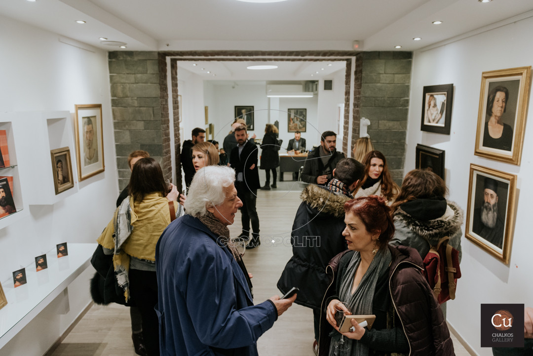 Chalkos Gallery - EGKAINIA THS EK8ESHS ''H ASKHTIKH TOY BLEMMATOS'' TOY KWNSTANTINOY KERESTETZH