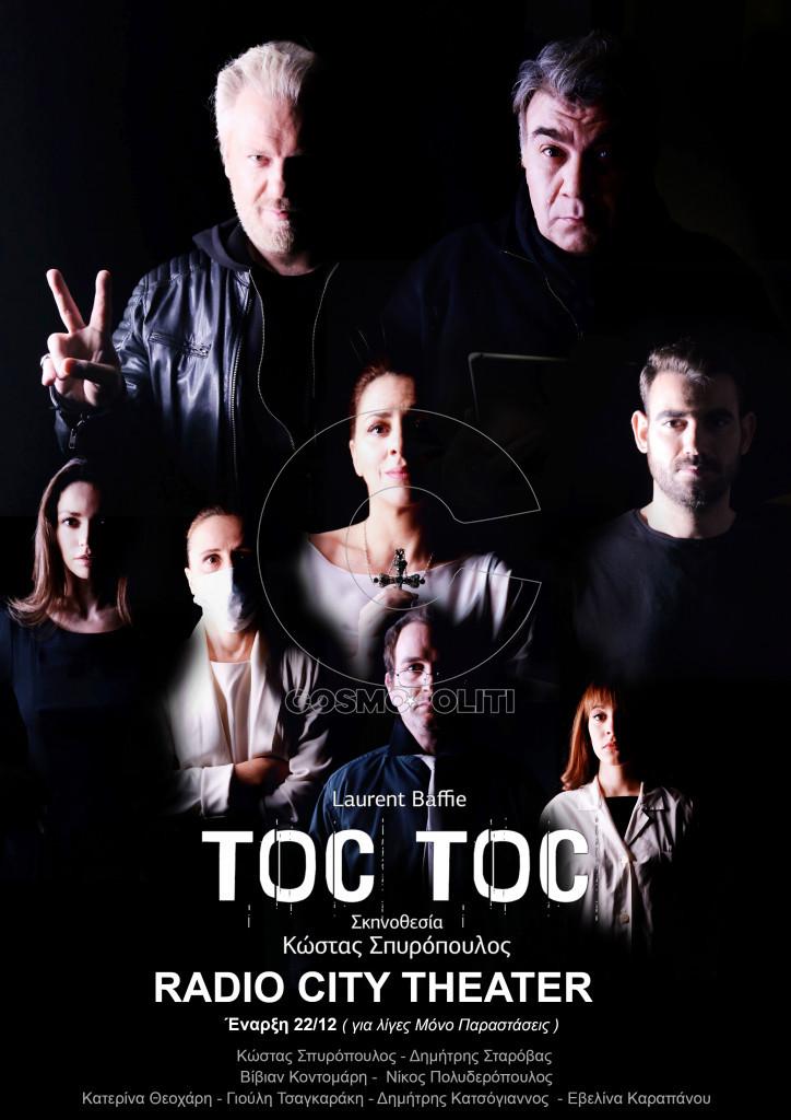 TOC TOC TELOS SOCIAL