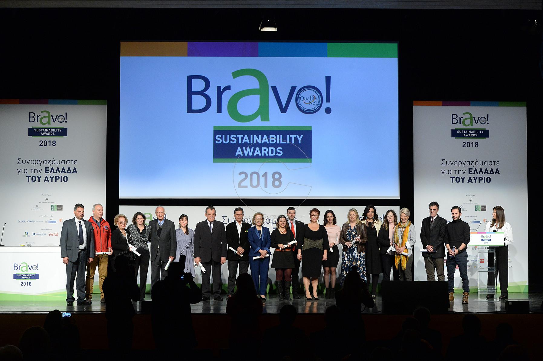 bravo_awards_group_photo_2