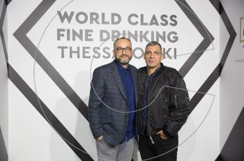 World Class Fine Drinking Τhessaloniki: Η πόλη «αγκάλιασε» τη δεξιοτεχνία του καλού ποτού