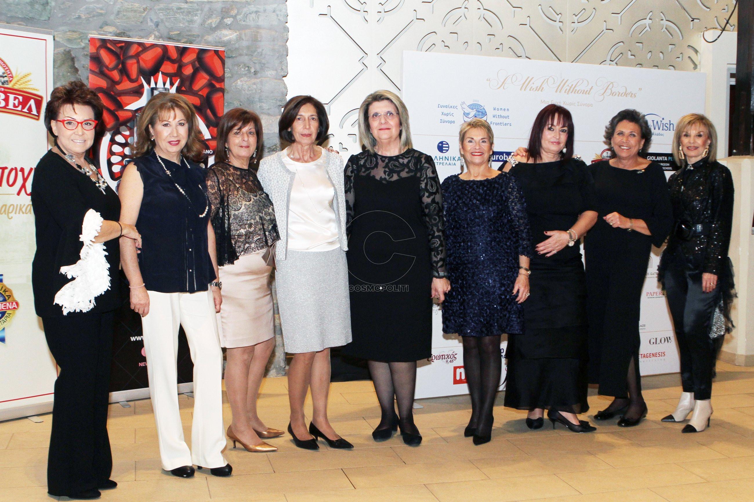 d7addbb5ea Με μεγάλη επιτυχία πραγματοποιήθηκε η χριστουγεννιάτικη εκδήλωση «A Wish  Without Borders» που διοργάνωσαν από κοινού τα σωματεία «Γυναίκες Χωρίς  Σύνορα» ...