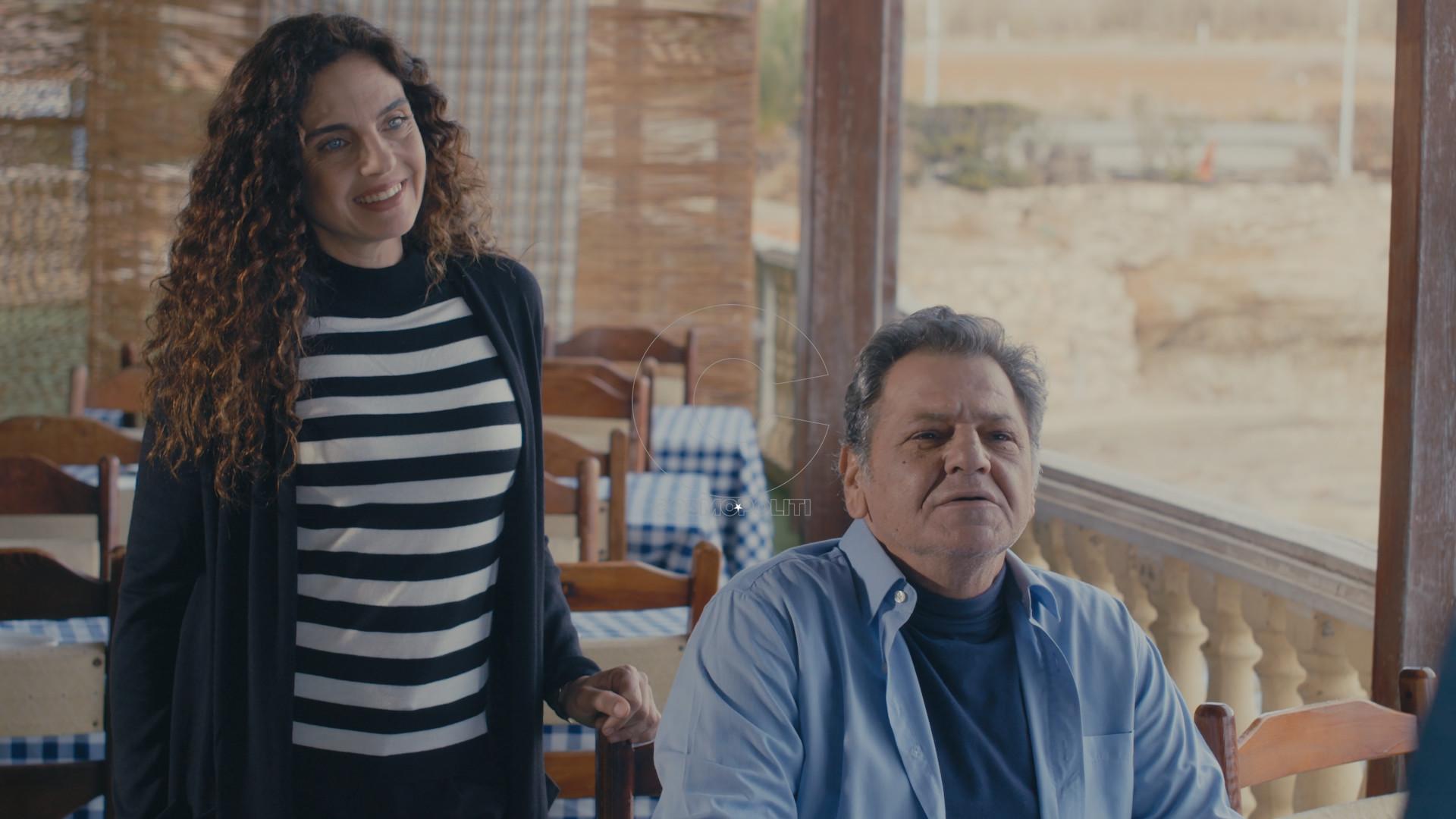 Ελίνα Ακριτίδου, Γιώργος Παρτσαλάκης
