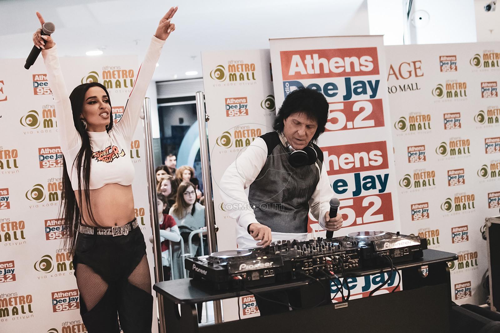 6042. Ελένη Φουρέιρα - Μιχάλης Τσαουσόπουλος