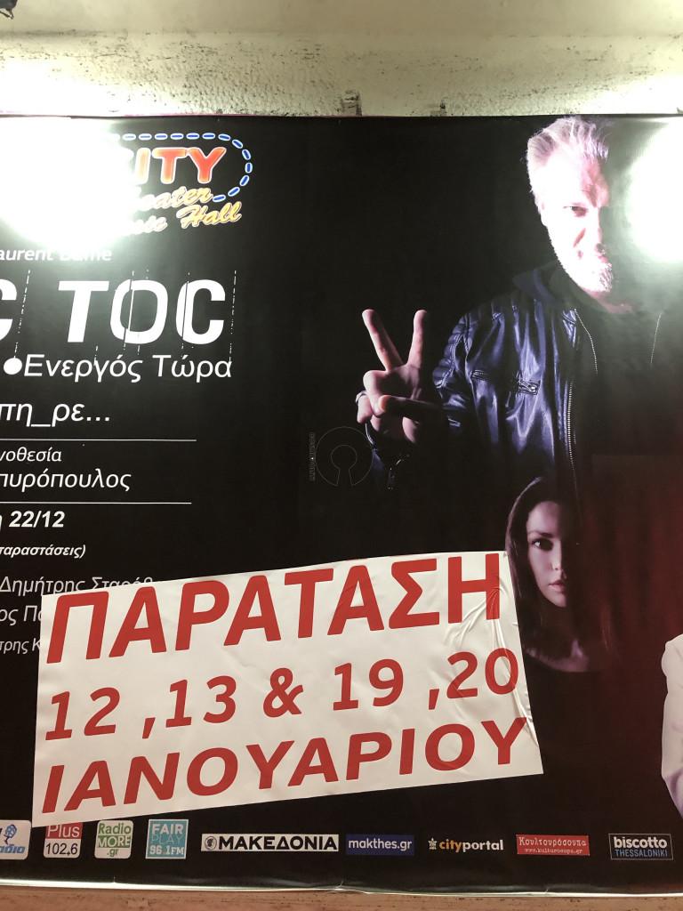 NCb+RTiC7ToPzGoVLCg