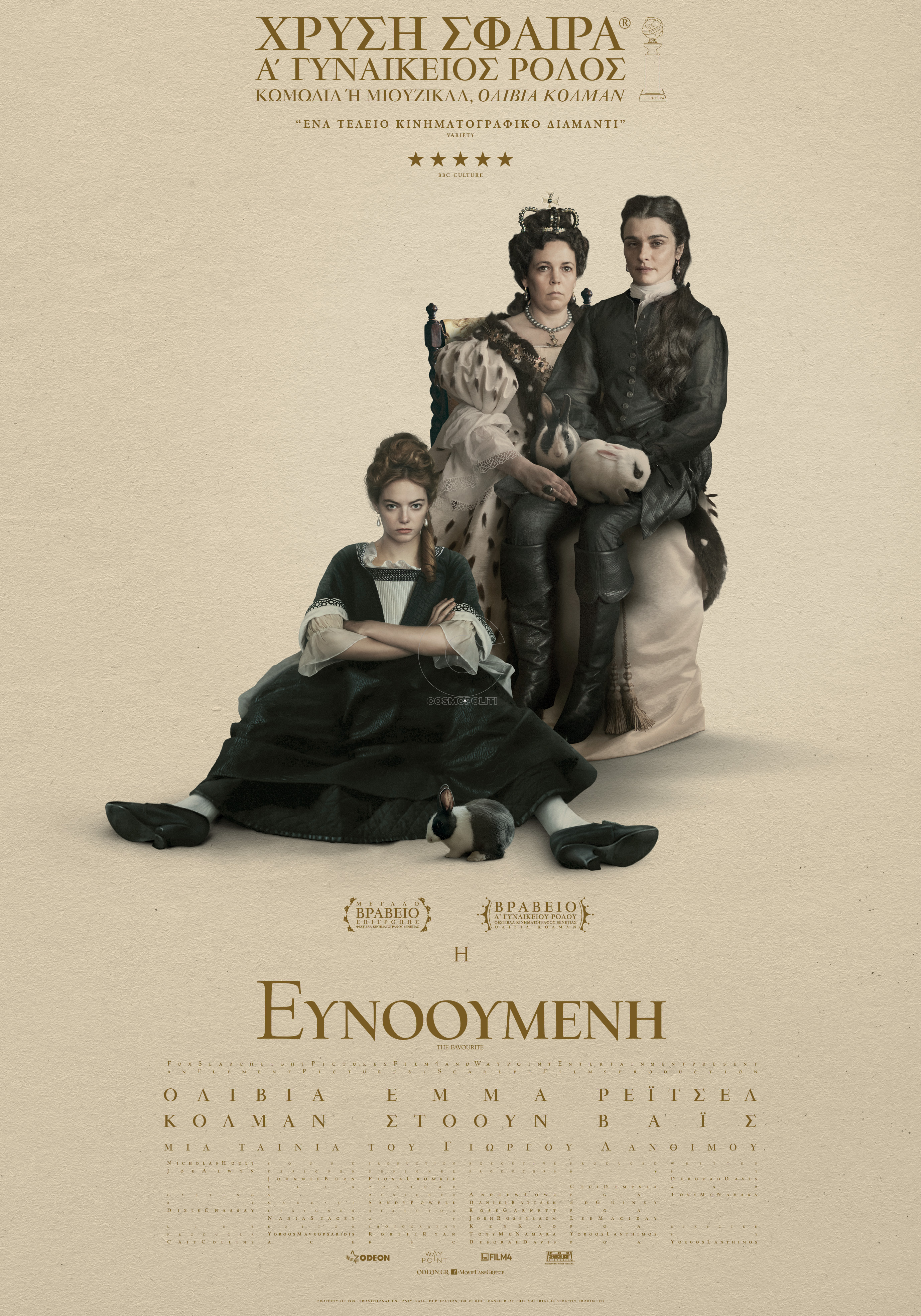 The Favourite poster globes