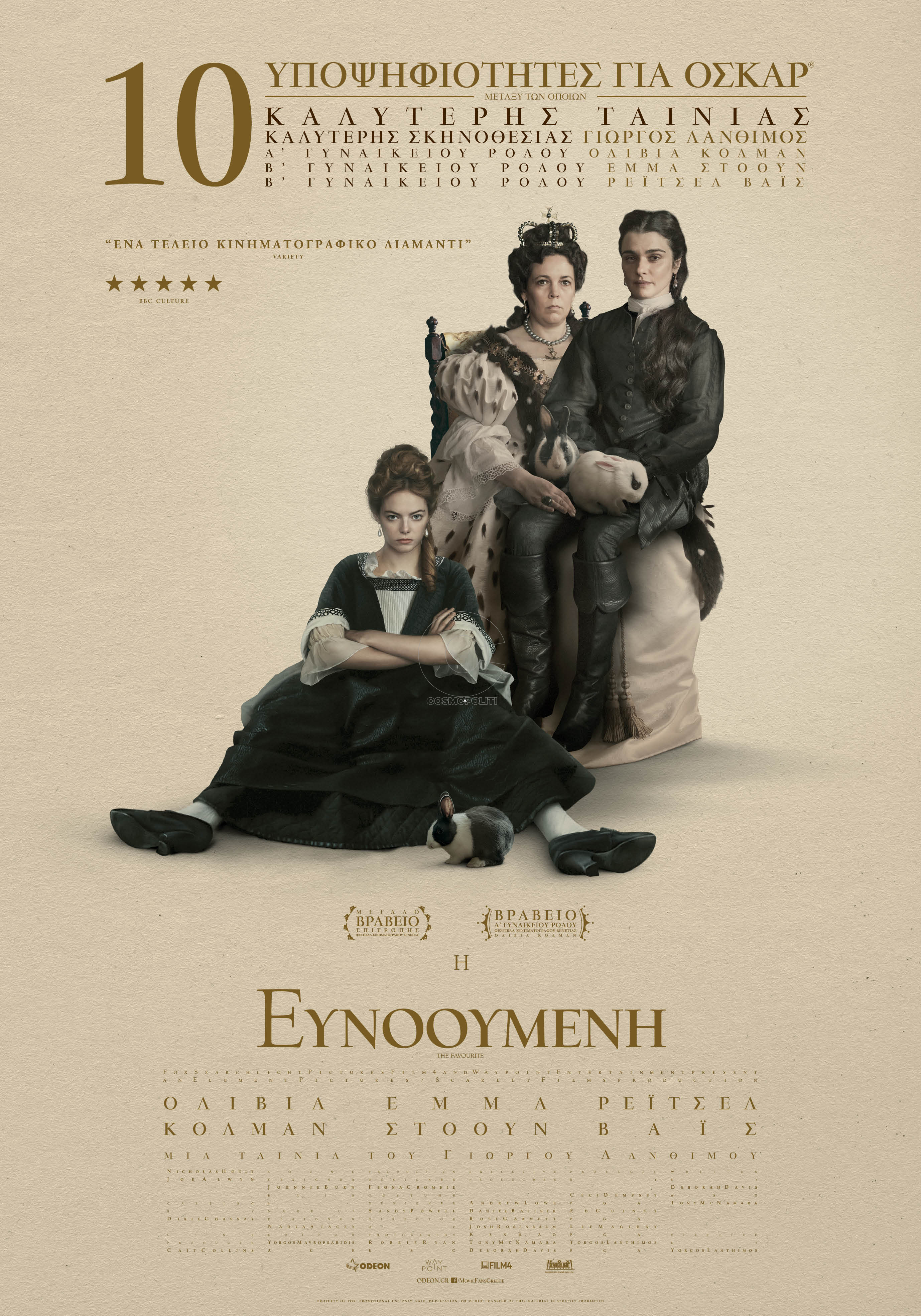 The Favourite poster oscars