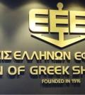 union_efoplistes