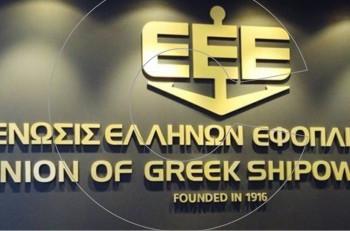Πάνω από 7 εκατομύρια ευρώ για τους πυροπαθείς της Αττικής συγκέντρωσαν οι Έλληνες εφοπλιστές
