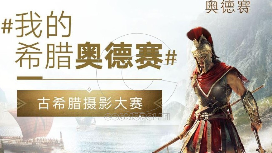 weibo_imagenewsletter