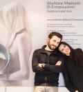 Thodwris_Voutsikakis-Eleni_Dimopoulou