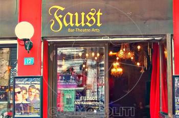 "Mουσικές βραδιές στο ""Faust-Bar-Theatre-Arts"""