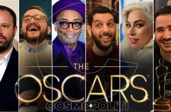 Oscar ήταν και πάνε