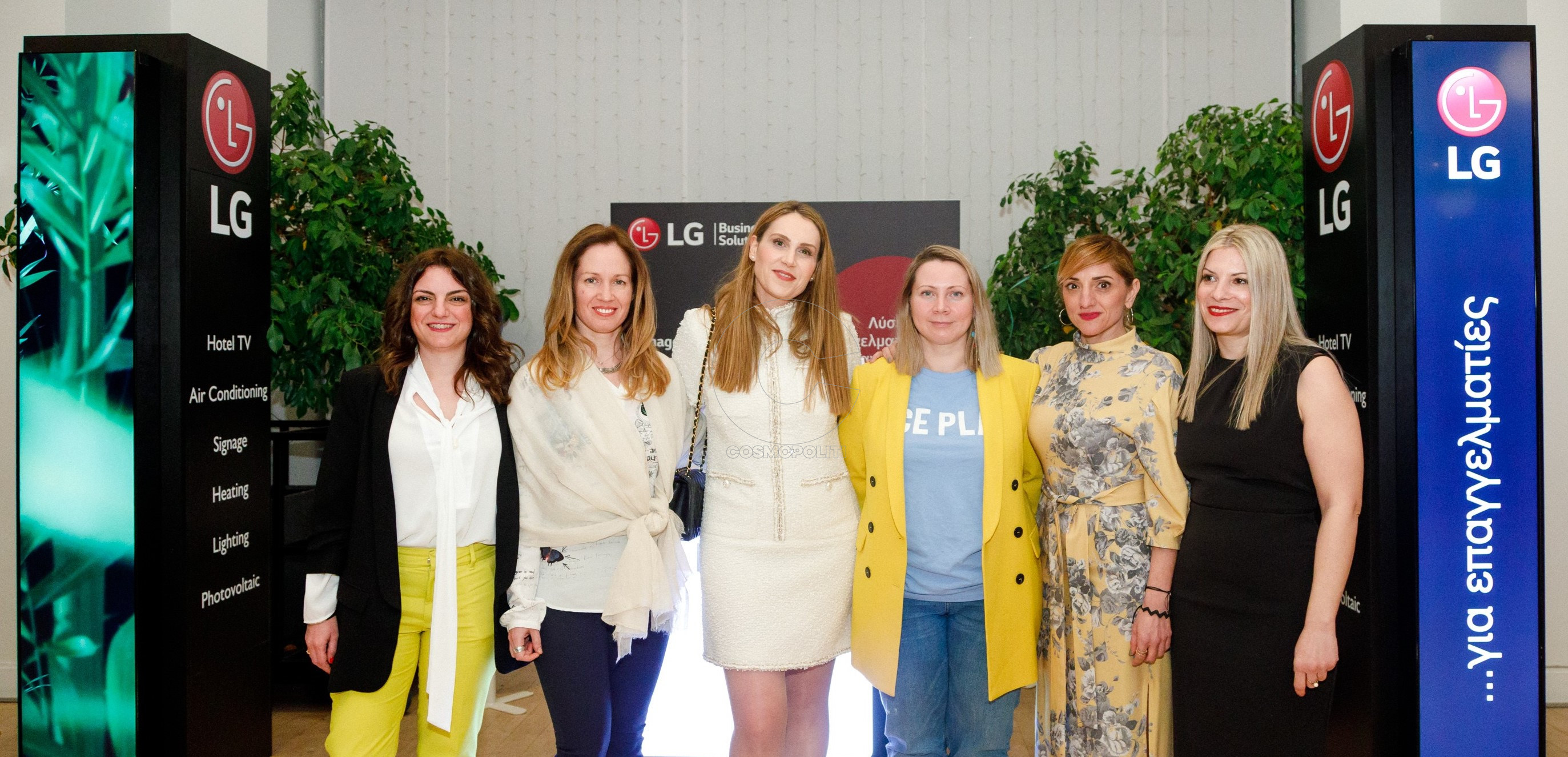 6011_LG_at_Leaders_in_Fintech_event