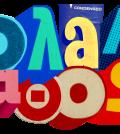 OLALATHOS_LOGO