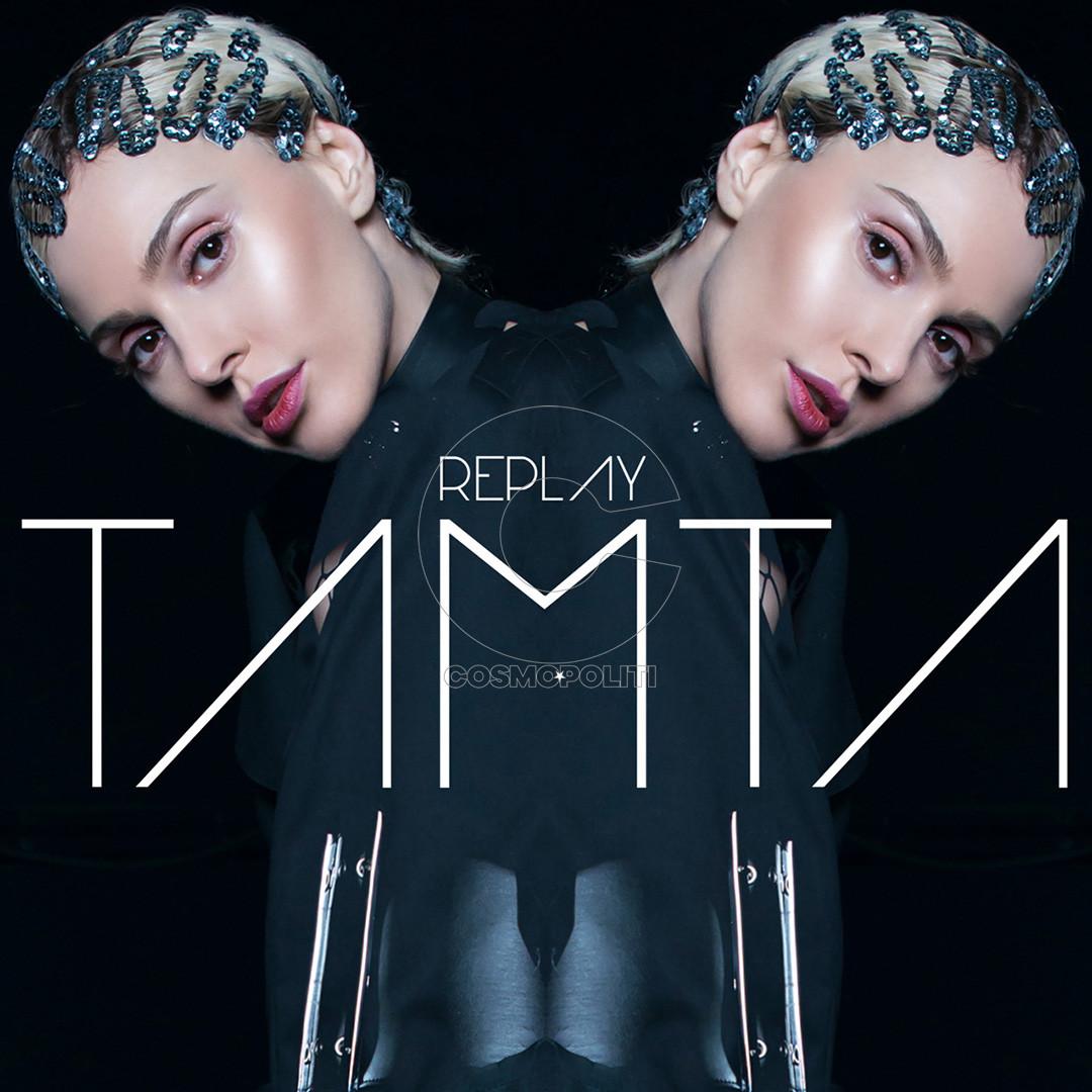 Tamta - Replay (Cover)
