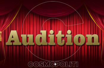 Aκρόαση για την παράσταση «Έξι πρόσωπα ζητούν συγγραφέα» στο Από Μηχανής Θέατρο