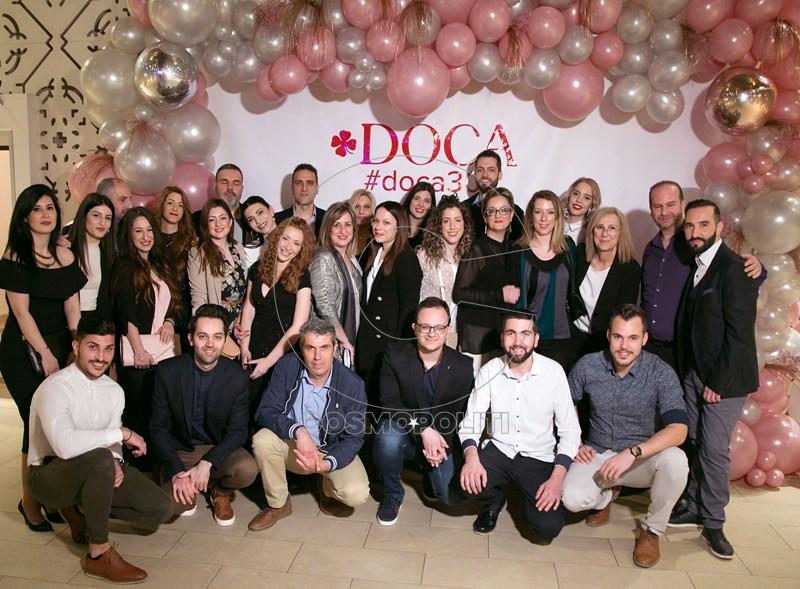 58afd1616e Η DOCA γιόρτασε τα 30 χρόνια της με το πιο λαμπερό event στη ...