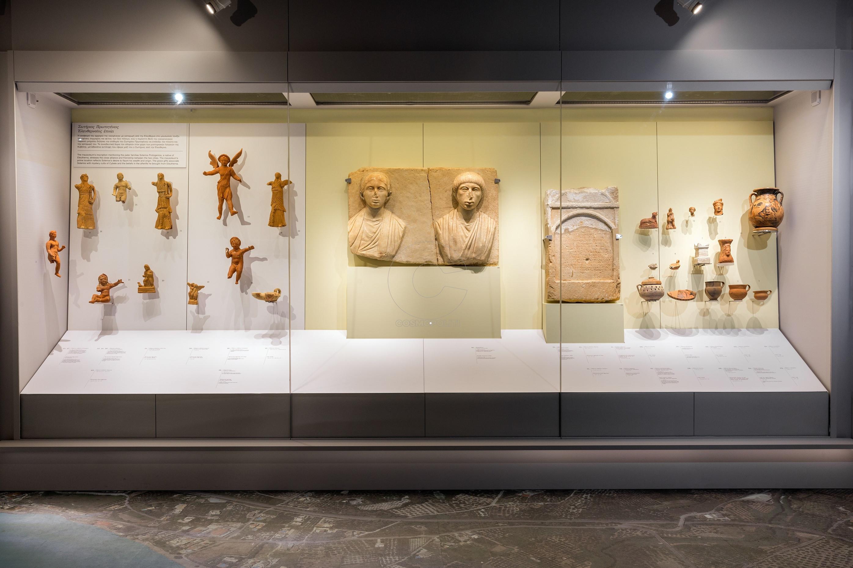 7_MUSEUM OF CYCLADIC ART© PHOTO PARIS TAVITIAN