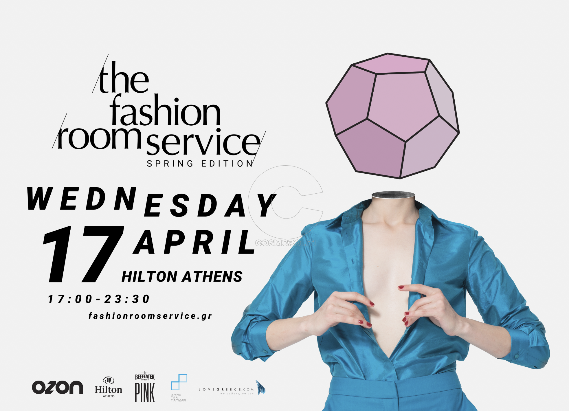 Fashion Room Service Spring Edition